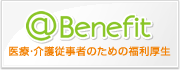 @Benefit